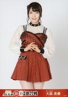 大森美優/膝上/第8回 AKB48紅白対抗歌合戦 ランダム生写真