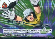 CT-01-019 [EXSR] : 若島津君の三角飛びー!!