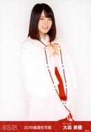 大森美優/膝上/2019年 AKB48 福袋 ランダム生写真