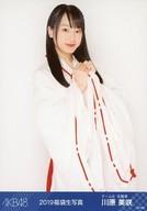 川原美咲/膝上/2019年 AKB48 Team 8 福袋 ランダム生写真