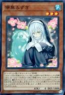 DANE-JP025 [SR] : 儚無みずき