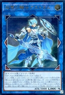 DANE-JP047 [アルティメット] : 双穹の騎士アストラム