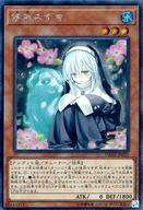 DANE-JP025 [シク] : 儚無みずき