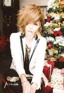 Smileberry/由奈/膝上・座り・衣装白黒・両手合わせ/CD「サンタの正体」特典アーティスト生写真
