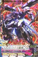 OA5-036 [P] : ガンダム・キマリスヴィダール(最終決戦)