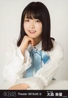 大森美優/上半身/AKB48 劇場トレーディング生写真セット2019.February2「2019.02」 チーム4セット