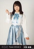 大森美優/膝上/AKB48 劇場トレーディング生写真セット2019.February2「2019.02」 チーム4セット