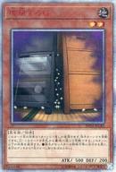 20TH-JPC82 [20thシク] : 増殖するG