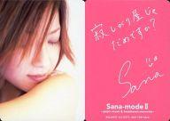 Sana(新谷さなえ)/CD「Sana-mode 2 pop'n music&beatmania moments」特典トレカ
