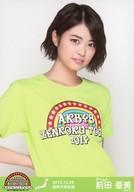 前田亜美/上半身/AKB48全国ツアー2014『あなたがいてくれるから。』「2014.10.26」高岡市民会館(チームA)