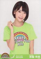宮脇咲良/上半身/AKB48全国ツアー2014『あなたがいてくれるから。』「2014.10.26」高岡市民会館(チームA)