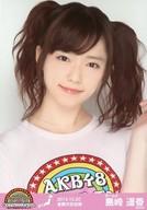 島崎遥香/バストアップ/AKB48全国ツアー2014『あなたがいてくれるから。』「2014.10.20」倉敷市民会館(チームA)