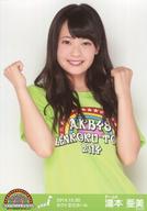 湯本亜美/上半身/AKB48全国ツアー2014『あなたがいてくれるから。』「2014.10.30」 長野県県民文化会館 - ホクト文化ホール(チームK)