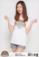 森川彩香/膝上/AKB48全国ツアー2014『あなたがいてくれるから。』「2014.12.27」仙台サンプラザホール(チームA)
