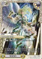 7-004C [C] : 騎士道の守護天使