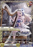 7-011R [R] : 聖夜月の歌姫 エシャローテ