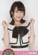 矢倉楓子/上半身/DVD・BD「AKB48全国ツアー2014 あなたがいてくれるから。~残り27都道府県で会いましょう~」特典生写真