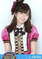 大島涼花/上半身/DVD・BD「AKB48全国ツアー2014 あなたがいてくれるから。~残り27都道府県で会いましょう~」特典生写真