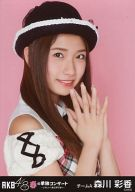 森川彩香/バストアップ/単独コンサートver./「AKB48春の単独コンサート~ジキソー未だ修行中!~」会場限定生写真