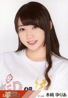 木崎ゆりあ/バストアップ/「第4回 AKB48紅白対抗歌合戦」DVD・Blu-ray封入特典