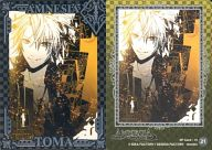 21 [SP] : SP Card-15 トーマ