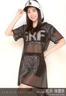 松井珠理奈/膝上・右手帽子・左手腰/AKB48 個別生写真「Green Flash」