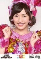 渡辺麻友/AKB48 41stシングル 選抜総選挙・後夜祭~あとのまつり~