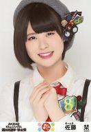 佐藤栞/AKB48 41stシングル 選抜総選挙・後夜祭~あとのまつり~