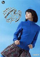 中島愛/CD「TRY UNITE!/Hello!」アニメイト特典