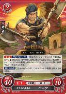 B01-021ST [ST] : タリスの義勇兵 バーツ