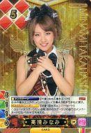 Vol.1/M-009 G : [コード保証無し]高橋みなみ/ゴッド(金箔押し・ホイル仕様)/AKB48 トレーディングカード ゲーム&コレクション vol.1