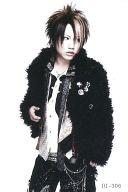 【f】-306 : YOMI/「Nightmare TOUR 2007 the WORLD RULER」会場限定販売 Official Tradingcards