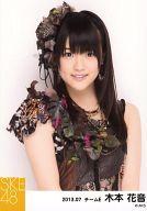 木本花音/上半身/SKE48 2013年7月度 個別生写真 「2013.07」「美しい稲妻衣装」