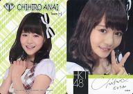 穴井千尋/レギュラーカード【自撮りカード】/HKT48 official TREASURE CARD(トレジャーカード)