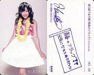 No.60 : 仲川遥香/渡リ廊下走リ隊/CD「青春のフラッグ」特典トレカ