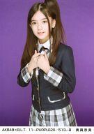 奥真奈美/AKB48×B.L.T. 11-PURPLE20/513-B