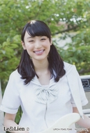 2 : Le Lien/Karin(小山内花凜)/サイズ(75×110)/CD「がんばりDoki」(UPCH-7045,7046)特典生写真