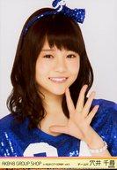 穴井千尋/バストアップ/AKB48 グループショップ in AQUA CITY ODAIBA vol.3 (第三弾)限定生写真