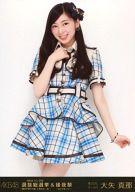大矢真那/第20位・膝上/DVD・BD「AKB48 41stシングル 選抜総選挙~順位予想不可能、大荒れの一夜~&後夜祭~あとのまつり~」特典生写真