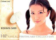 SCO15 : 西端さおり/コスチュームカード(/75)/Visual Photocard Collection HiP ColleCarA
