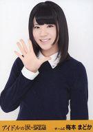 梅本まどか/上半身/帯オレンジ色/DVD・Blu-ray「アイドルの涙 DOCUMENTARY of SKE48」 スペシャル・エディション・コンプリートBOX特典生写真