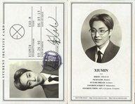 EXO-M/XIUMIN/CD「EXO 1集 - XOXO 『Kiss Version』(韓国版)『Hug Version』(中国版)」特典トレカ