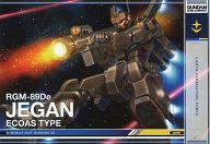 GN-DC05 MS 052 [R1] : [コード保証なし]ジェガン(エコーズ仕様)