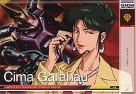 GN-DC05 PL 026 [R1] : [コード保証なし]シーマ・ガラハウ