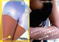 no.023 : 佐藤江梨子/レギュラーカード/KSS TRADING CARDS MuColle YELLOW CAB OFFICIAL COLLECTION CAB with SANDS