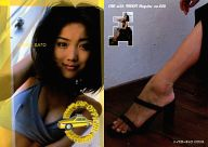 no.026 : 佐藤江梨子/レギュラーカード/KSS TRADING CARDS MuColle YELLOW CAB OFFICIAL COLLECTION CAB with SANDS