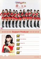 SUPER☆GiRLS/宮﨑理奈/CD「赤い情熱」特典トレカ
