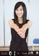 """上西恵/CD「0と1の間」(Theater Edition)劇場盤特典 メンバー個別""""エア握手生写真"""