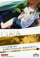 37 : クララ