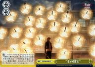 "FS/S36-029 [CC] : ""王の財宝"""